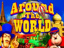 Игровой автомат Around the World